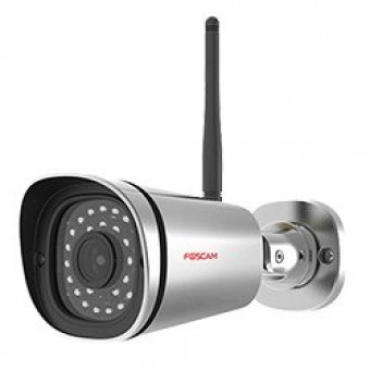 Outdoor fixed IP Camera H.264 75º 20 meters
