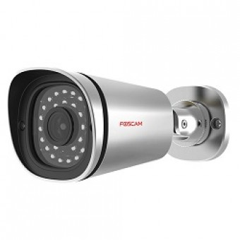 Outdoor fixed IP Camera H.264 78º 20 meters 4Mpx